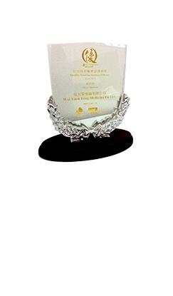 business-awards-2012