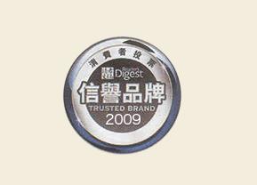 business-awards-2009