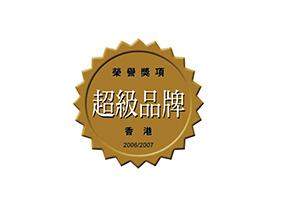 business-awards-2002