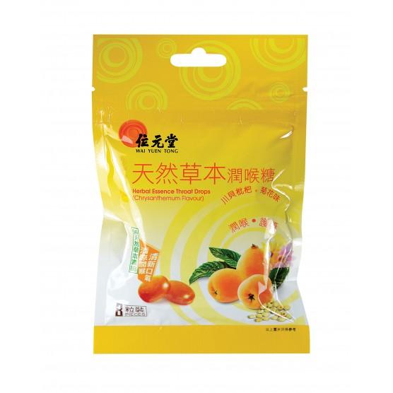 天然草本潤喉糖(川貝枇杷‧菊花味)