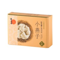 Wai Yuen Tong Supreme Little Swallow Bird's Nest Sugar Free