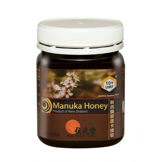 麥蘆卡蜂蜜 UMFR10+