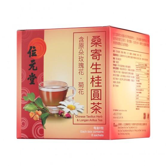 Chinese Taxillus Herb and Longan Aril Tea