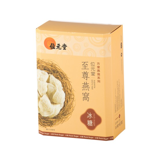 Wai Yuen Tong Supreme Bird's Nest with Rock Sugar