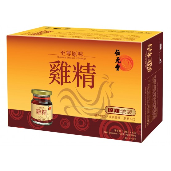 Wai Yuen Tong Essence of chicken made with quality chicken extract