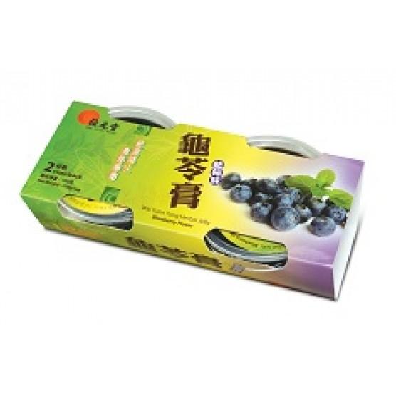 藍莓味龜苓膏