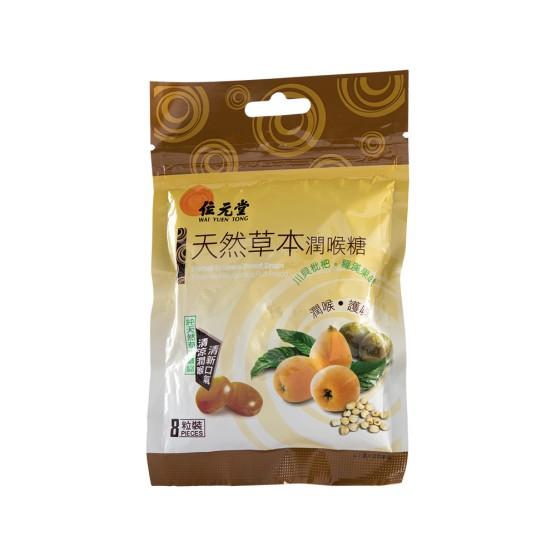 Herbal Essence Throat Drops - Grosvenor Momordica Fruit Flavor
