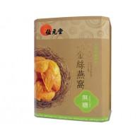 Wai Yuen Tong Supreme Golden Bird's Nest Sugar Free