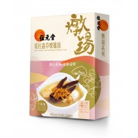 Wai Yuen Tong Dried Scallop with Cordyceps in Chicken Soup