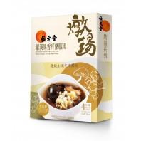 Wai Yuen Tong Grosvenor Momordica Fruit with White Fungus in Pork Shin Soup