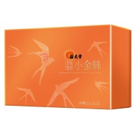 Wai Yuen Tong Supreme Little Swallow Golden Bird's Nest with Rock Sugar