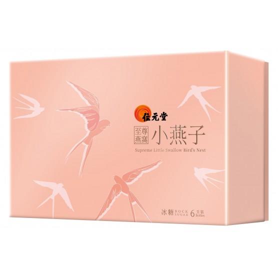 Wai Yuen Tong Supreme Little Swallow Bird's Nest with Rock Sugar