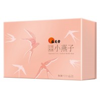 Wai Yuen Tong Supreme Little Swallow Bird's Nest Sugar Free
