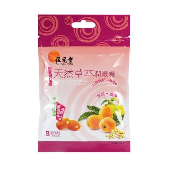 天然草本潤喉糖(川貝枇杷‧烏梅味)