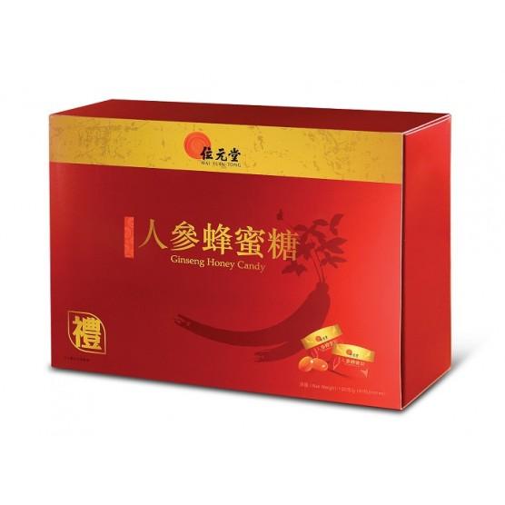 人參蜂蜜糖禮盒