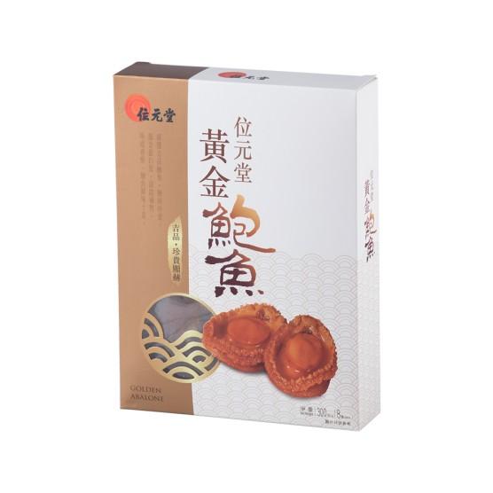 Wai Yuen Tong Golden Abalone