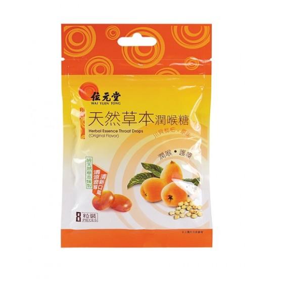 天然草本潤喉糖(川貝枇杷‧原味)