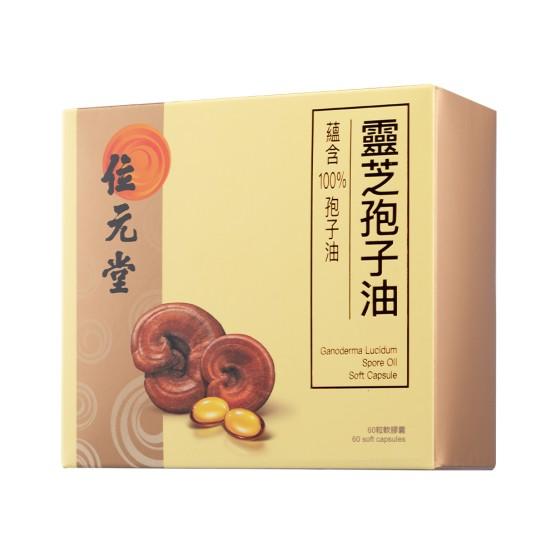 Ganoderma Lucidum Spore Oil Soft Capsule