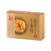 Wai Yuen Tong Supreme Little Swallow Golden Bird's Nest with Rock Sugar
