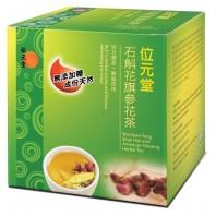 Shek Huk and American Ginseng Herbal Tea
