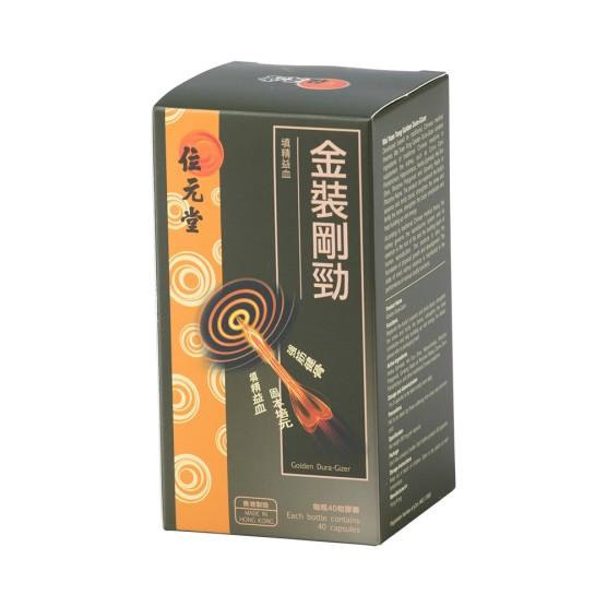 Wai Yuen Tong Golden Dura-Gizer
