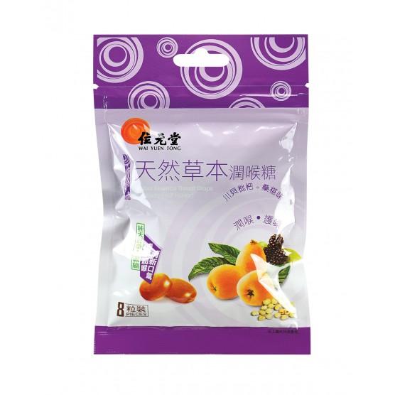 天然草本潤喉糖(川貝枇杷‧桑椹味)
