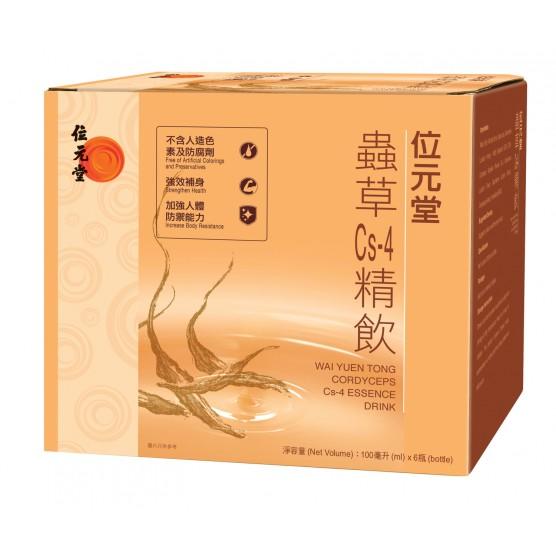 Cordyceps Cs-4 Essence Drink