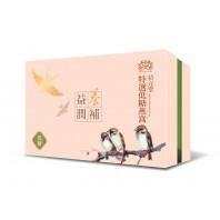 特選低糖燕窩 (100% 野生洞燕)