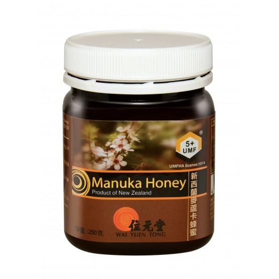 麥蘆卡蜂蜜 UMFR5+
