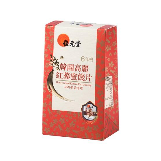 位元堂韓國六年根高麗紅蔘蜜餞片