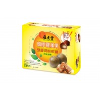 Herbal Essence Chewable Throat Drops (Propolis and Grosvenor Momordica Fruit) -25pcs