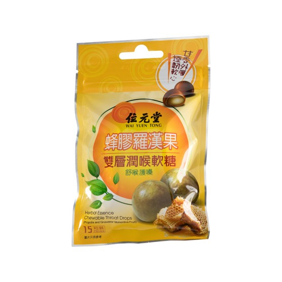 Herbal Essence Chewable Throat Drops  (Propolis and Grosvenor Momordica Fruit) -15pcs