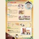 桂花燕窩燉花膠