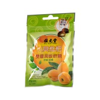 Herbal Essence Chewable Throat Drops  (Tendrilleaf Fritillary Bulb and Loquat Leaf) -15pcs