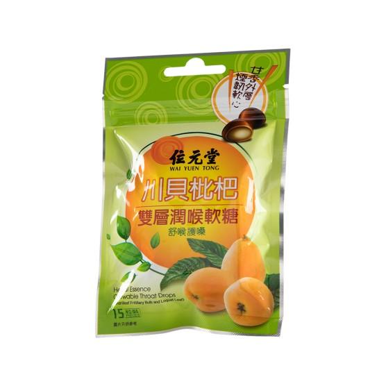 Herbal Essence Chewable Throat Drops  (Tendrilleaf Fritillary Bulb and Loquat Leaf) -15pcs