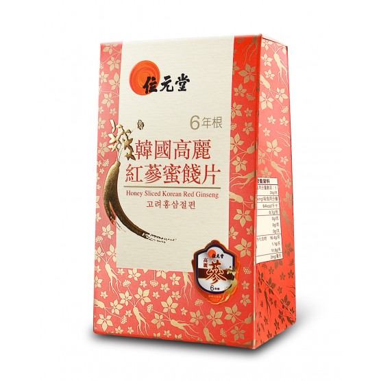 Wai Yuen Tong 6 Years Root Honey Sliced Korean Red Ginseng