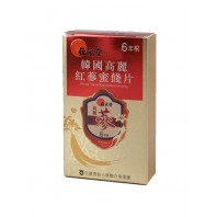 Wai Yuen Tong Honey Sliced Korean Red Ginseng