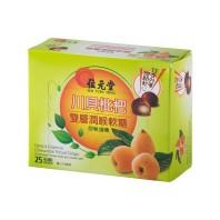 雙層潤喉軟糖 (川貝枇杷配方) -25粒盒裝