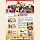 位元堂育嬰產品代言人 – 譚亦峻 (29/8/2015)