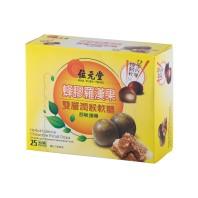 雙層潤喉軟糖 (蜂膠八仙果配方) -25粒盒裝