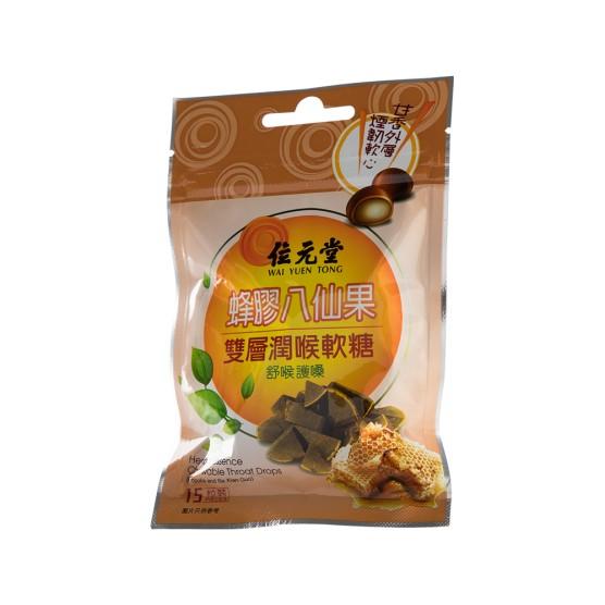 雙層潤喉軟糖 (蜂膠八仙果配方) -15粒包裝