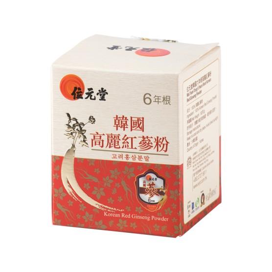 Wai Yuen Tong 6 Years Root Korean Red Ginseng Powder