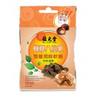 Herbal Essence Chewable Throat Drops  (Propolis and Ba Xian Guo) -15pcs