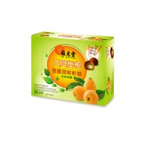Herbal Essence Chewable Throat Drops  (Tendrilleaf Fritillary Bulb and Loquat Leaf) -25pcs