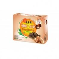 Herbal Essence Chewable Throat Drops  (Propolis and Ba Xian Guo) -25pcs