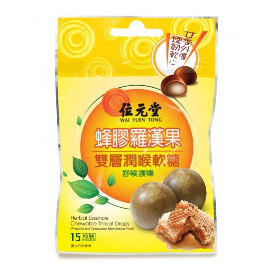 Herbal Essence Chewable Throat Drops  (Propolis and Grosvenor Momordica Fruit) -15pcs