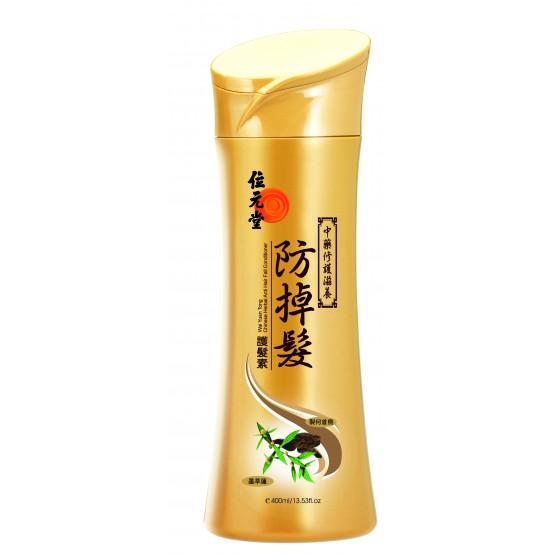 中藥防掉髮護髮素(修護滋養)
