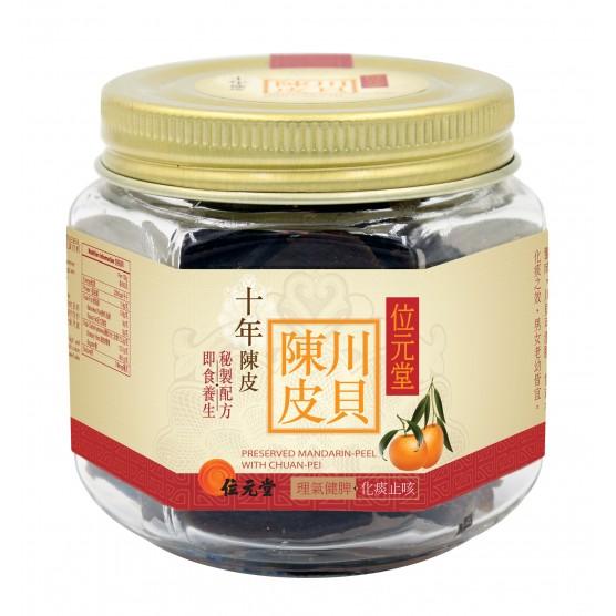 川貝陳皮40g