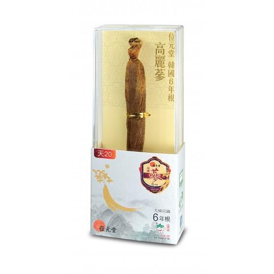 Wai Yuen Tong six years old Korean Red Ginseng-Heaven 20 (1pcs)