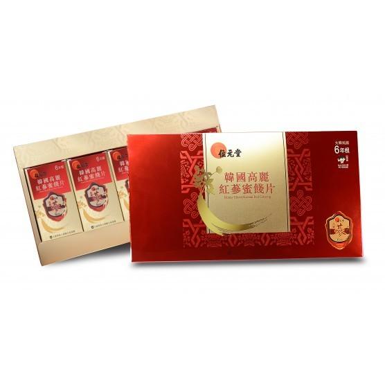 位元堂韓國高麗紅蔘蜜餞片5盒(禮盒)